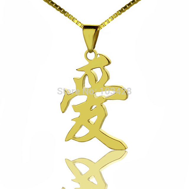 Ailin Gold Color Chinese Character Pendant Personalized Love Symbol