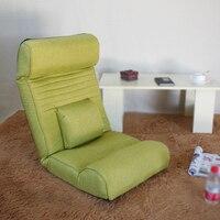 Creative multifunctional sofa chair lazy bed chair Japanese tatami single folding detachable sofa