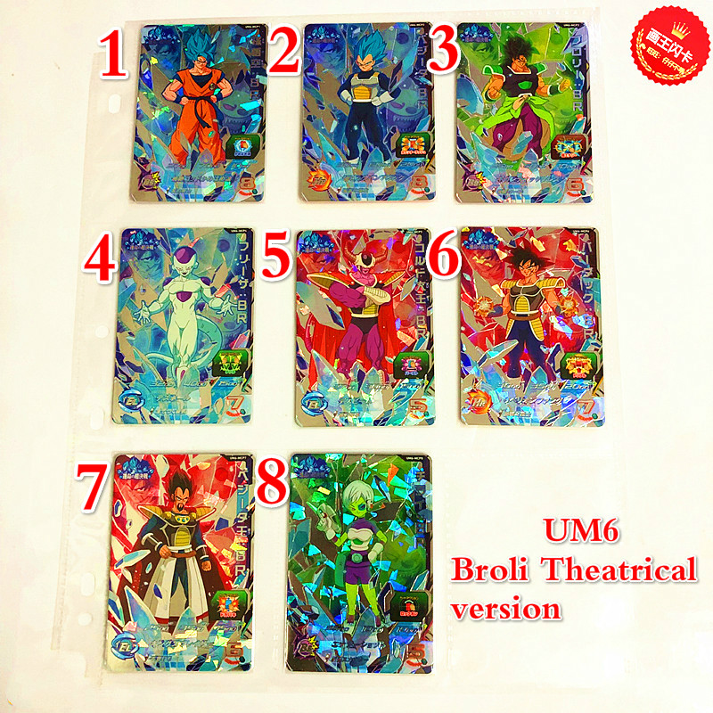 Japan Original Dragon Ball Hero UM6 MCP Broli CP God Super Saiyan Goku Toys Hobbies Collectibles Game Collection Anime Cards