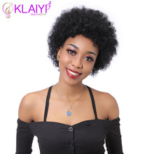 Klaiyi Hair Afro Kinky Curly Hair Wig 6 INCH Short Brazilian Remy Human Hair Wigs #1 #2 #4 Natural Color Avaliable Free Shipping(China)