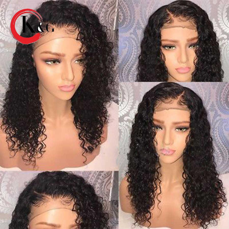 Кунганг кудрявые кружева спереди человеческие волосы обесцвеченные парики вида шишка-пучок бразильский парик из натуральных волос 13*4 с волосами младенца для женщин 130% плотность