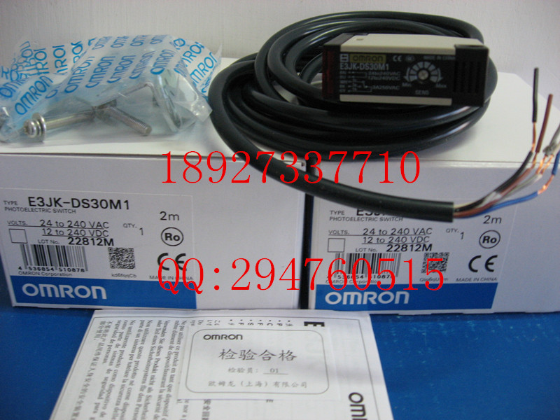 Omron Photoelectric Switch Position Sensor E3ZG-R61 24-240VAC 2M Reflector Spot