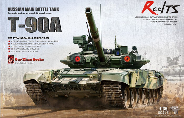 Meng Model TS-006 1/35 RUSSIAN MBT MAIN BATTLE TANK T-90A Plastic Model Kit