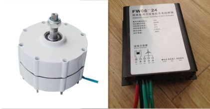 Rare Earth 600w 24v Permanent Magnet Generator With Controller rare жилет