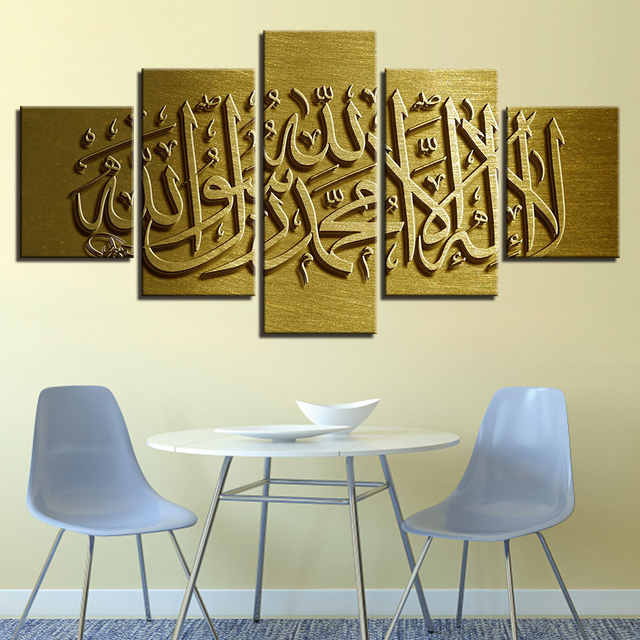Canvas Wall Art Pictures Home Decor 5 Pieces Islam Allah The Qur'An Painting Living Room HD Prints Motivational Poster Framework