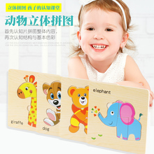 цена Baby Montessori Educational  A set Fruit 8 PCS Wooden 3D Jigsaw Puzzle Toys Children Cartoon Puzzles Wood puzzle Kids toys Gifts онлайн в 2017 году