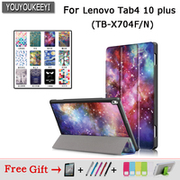 Painted Case For Lenovo TAB 4 10 Plus 10 1 TB X704N X704F Tablet Protective Smart