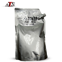 1000G Black Toner Powder For Kyocera KM 1648 180 181 220 221 compatible copier spare parts KM1648 KM180 KM181 KM220 KM221|Toner Powder| |  -