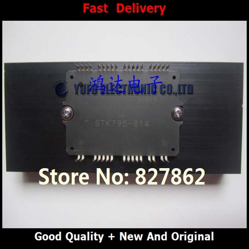 Free Shipping 1PCS  100% import original brand new LCD module STK795-814 comes radiating plate YF1118