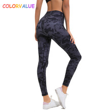 Colorvalue New Soft Printed Fitness Gym Leggings Women 4-Ways High Stretchy Sport Yoga Leggings Squatproof Workout Jogger Tights printed stretchy gym leggings