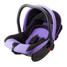 Ребенка корзина тип безопасность детей сиденья автомобиля портативный корзина колыбель новорожденных