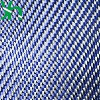Blue Kevlar Carbon Fiber Fabric, 200g Twill 1m2 Automotive Accessories Hand DIY, Automobile/Surfing Board/Skateboard/UAV,Refit