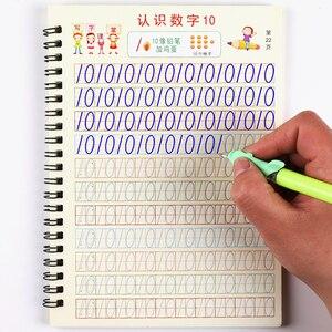 Image 2 - Anaokulu okul öncesi 0 10 dijital Sayı Kaligrafi defterini Çocuk çocuklar için Egzersizleri Kaligrafi Alıştırma Kitabı libros