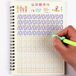 Image 2 - Cahier de calligraphie à chiffres numériques pour enfants, exercices de calligraphie, cahier de pratique, maternelle, préscolaire 0 10
