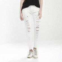 Джинсы женские карандаш джинсы лодыжки джинсы отверстие джинсы