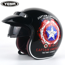 Yema Off-road motorcycle helmet male women's personality four seasons fashion halley summer safety helmet Captain America
