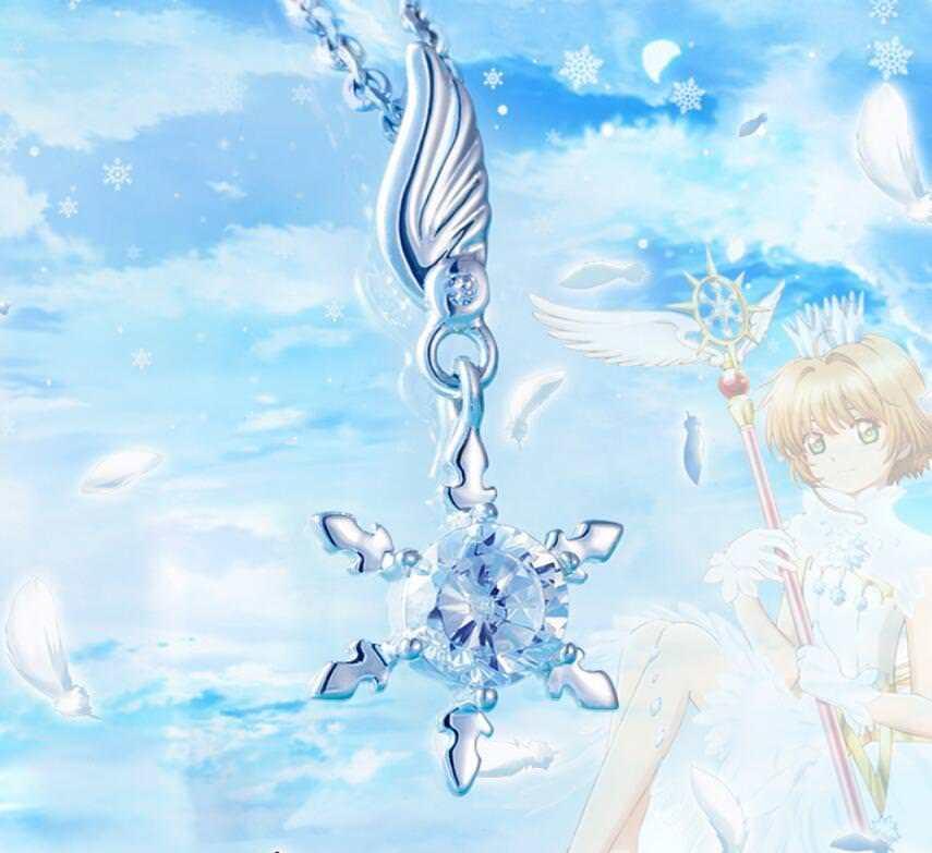 925 Silver Cardcaptor Card Captor Sakura Star Key Staff Beak Necklace Pendant