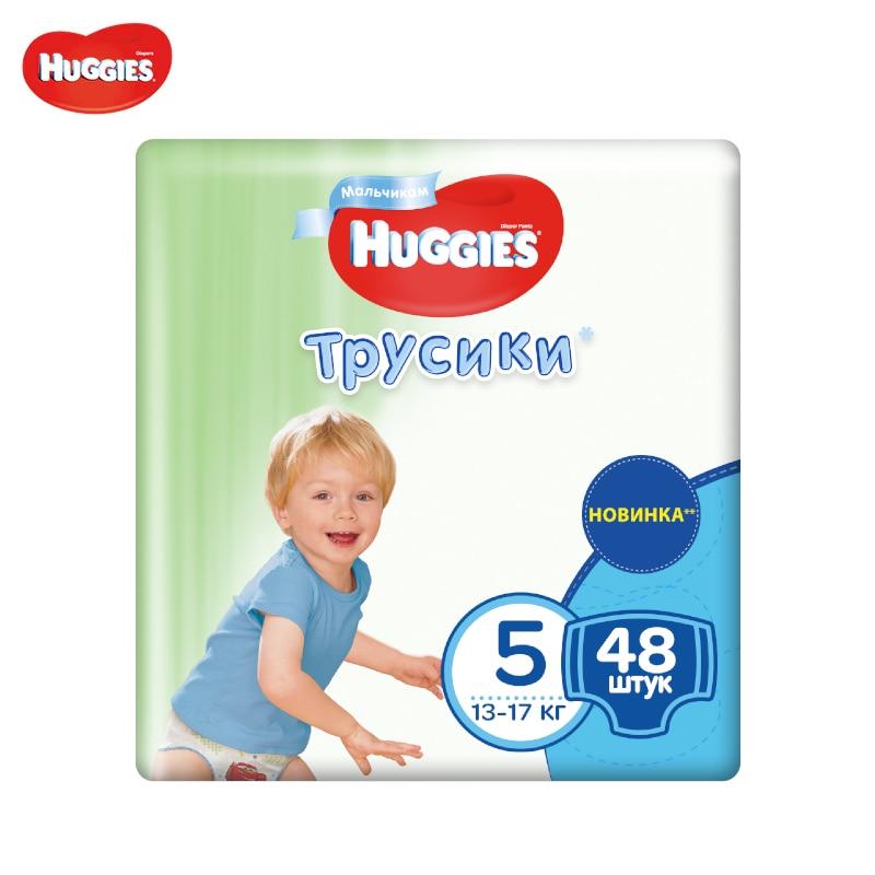Трусики-подгузники HUGGIES 5 для мальчиков (13-17кг) 48 шт.