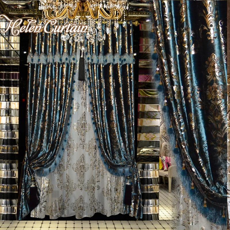 Հելեն Վարագույրների շքեղ վարագույրների ձևավորում Ոսկե բրոնզե վարագույր ՝ հյուրասենյակի համար Եվրոպական ոճով վարագույրով բշտիկներով պատուհանի HC13