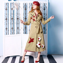 [AIGYPTOS-SHT] High Quality Women New Autumn Brief Single Breasted Belted PU Flower Embroidery Slim Elegant Khaki Long Trench