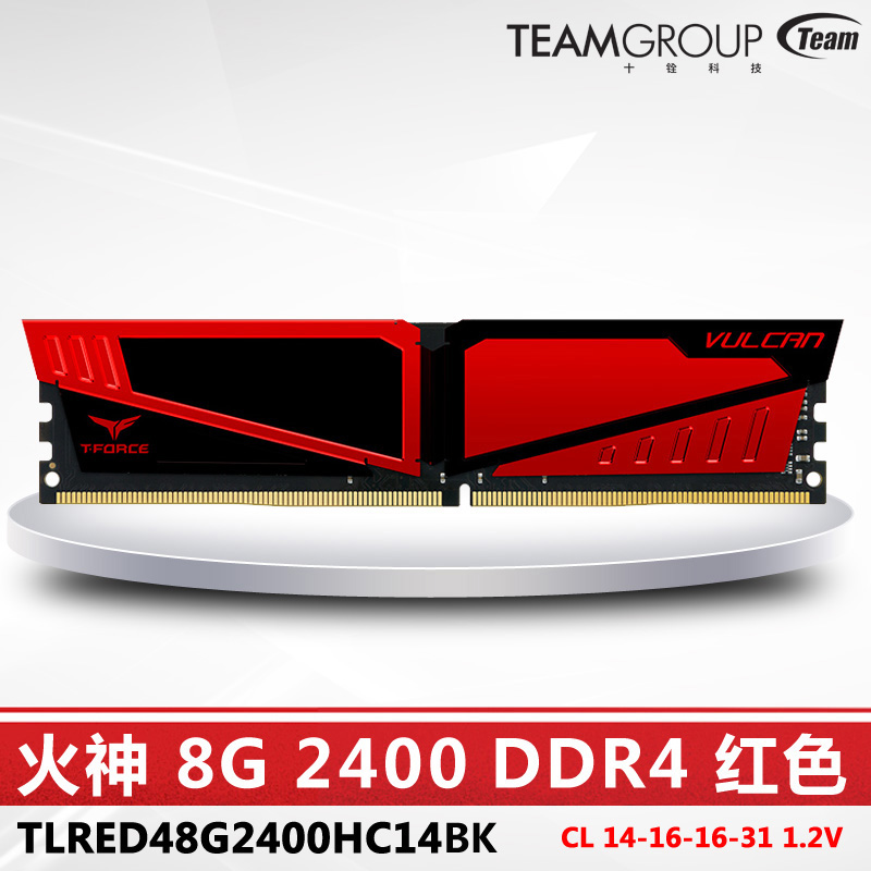 US $162 0 |Team Group T Force Gaming DDR4 VULCAN Desktop memory 8G 2400  computer RAMs CL 14 16 16 31 1 2V high quality gaming memory-in RAMs from