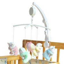 Baby Music Box Rotary Mobile Crib Bed Hanging Bell Wind-up Rotating Clockwork Movement Mobile Music Box Kids Develop Toy Gift(China)