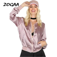 ZOGAA Reflective Pink Solid Zip Women Bomber Baseball Jacket 2019 Spring Modern Lady Casual Fashion Women Coat and Outerwear