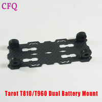 CFQ Tarot T810 T960 Dual Battery Mount Plate TL96018 For RC Drone Diy FPV Kit