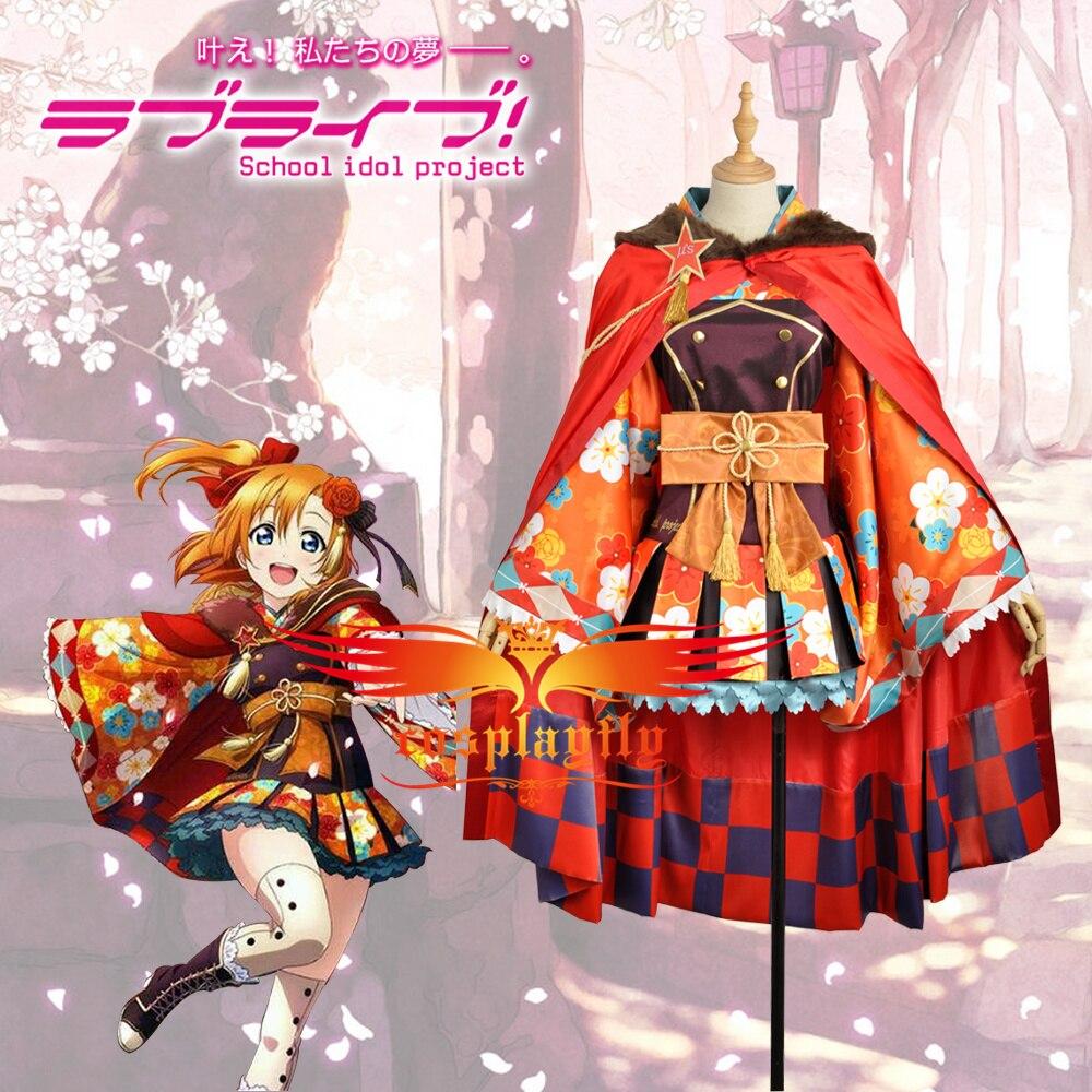 Love Live! Honoka Kousaka Taisho Kimono Awakening Uniform Cosplay Costume Custom Made Clothing For Adult