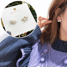 MENGJIQIAO 2019 Korean New Trendy Simulated Pearl Small Stud Earrings For Women Fashion Arc Shape Elegant Boucle D'oreille Gifts(China)