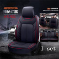 3D Styling Car Seat Cover For Audi A1 A3 A4 B8 B7 B6 B5 A6 C6 C7 A8 A8L Q3 Q5 Q7 High-fiber Leather,Car-Covers