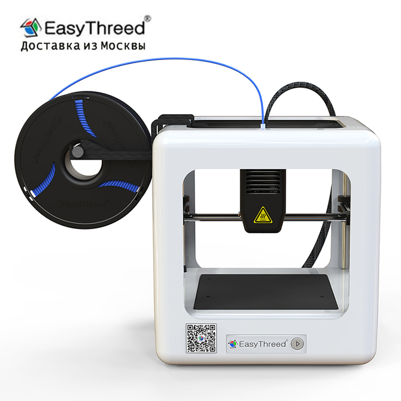 2019 NEW EasyThreed ET 4000 new 3D printer NANO Mini Educational Household 3D DIY Kit Printer One Key Printi/Print material PLA