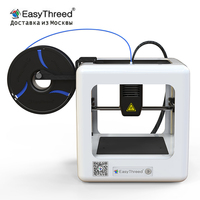 2019 NEW EasyThreed ET 4000 new 3D printer NANO Mini Educational Household 3D DIY Kit Printer One Key Printi/Print material PLA