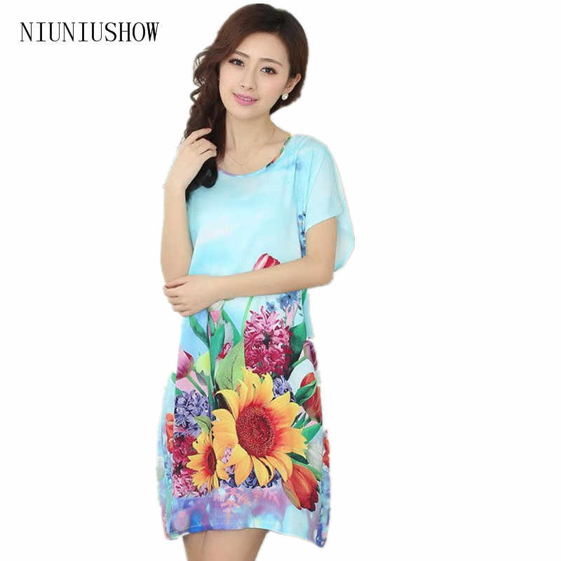 041f1f46b3 Stylish Women Cotton Home Dress Summer Lounge Robe Nightwear Flower  Sleepwear Short Sleeve Nightdress One Size