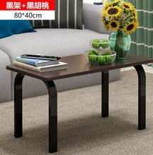 80*40CM Folding Wood Laptop Table Multifunction Lazy Bedside Table Living Room Coffee Table Modern Notebook Computer Desk