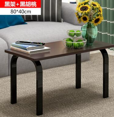 8040CM Folding Wood Laptop Table Multifunction Lazy Bedside Living Room Coffee Modern