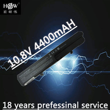 NEW battery forHP Compaq 6520 6520s 6520p HP 541 540 HSTNN-OB51 451545-361 456623-001 HSTNN-DB51 KU530AA 500014-001 484785-00 недорого