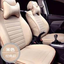 car seat covers for Cadillac CTS CT6 SRX DeVille Escalade SLS ATS-L/XTS Chevrolet Blazer SPARK SAIL EPICA AVEO LOVA cruze Optra цена