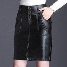 366 femmes peau courte jupe femme nouveau PU cuir jupes Slim taille haute était mince étape hanche grande taille femme fille
