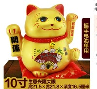 Crafts Arts Home Japanese shake hands Hand cat ornaments store opening ceramic gifts huge electric golden Fortune Cat Open