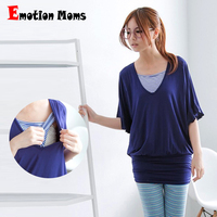 Hot Wholesale Free Shipping High Quality Modal Fabric Soft And Comfortable Pregnant Clothes Maternity Tops Breastfeeding