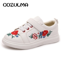 2016 Autumn Style Children Sneakers High Quality Flats Children Casual Shoes Princess Girls Shoes Kids Punk