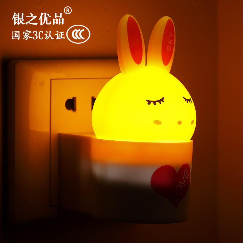 Energy saving led plug in night light intelligent photoswitchable induction onrabbit bed-lighting love baby night light