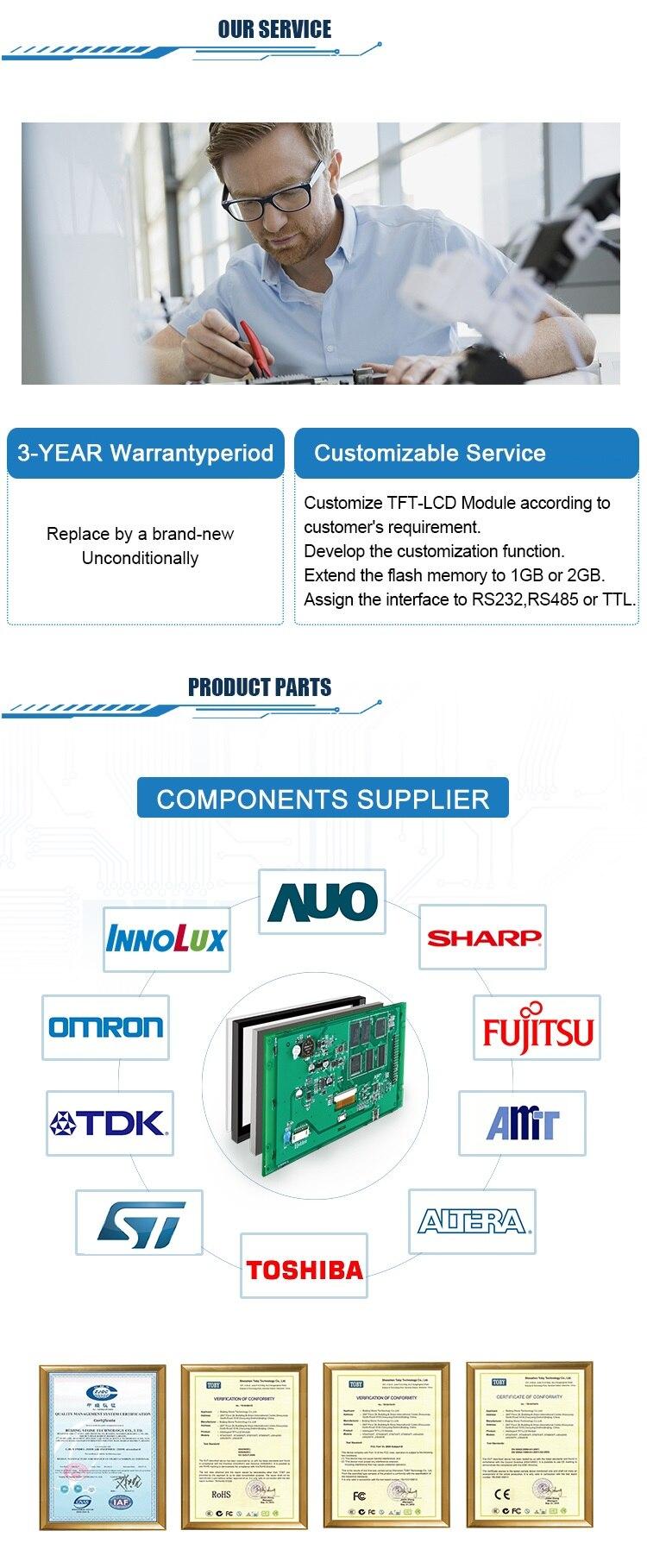"""Камень 10,4 """"HMI панель управления для автоматического, инженерного оборудования через коды инструмента"""