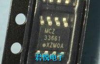 Купить с кэшбэком Freeshipping     MCZ33661       MCZ33661EFR2