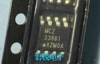 Freeshipping MCZ33661 - Spiele und Zubehör