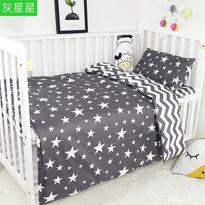 With Filling Stars Wave Baby Bedding Set Pure Cotton Cartoon Star Pattern Crib Kit Blanket unpick and wash,Duvet /Sheet/PillowWith Filling Stars Wave Baby Bedding Set Pure Cotton Cartoon Star Pattern Crib Kit Blanket unpick and wash,Duvet /Sheet/Pillow
