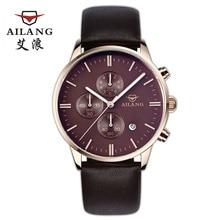 2017 men's watches best brand luxury men's quartz watch waterproof sport watch men leather Relogio Masculino military