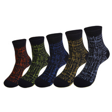5 Pairs/Lot Seamless Colorful Socks Men Breathable Absorb Sweat Comfortable Casu