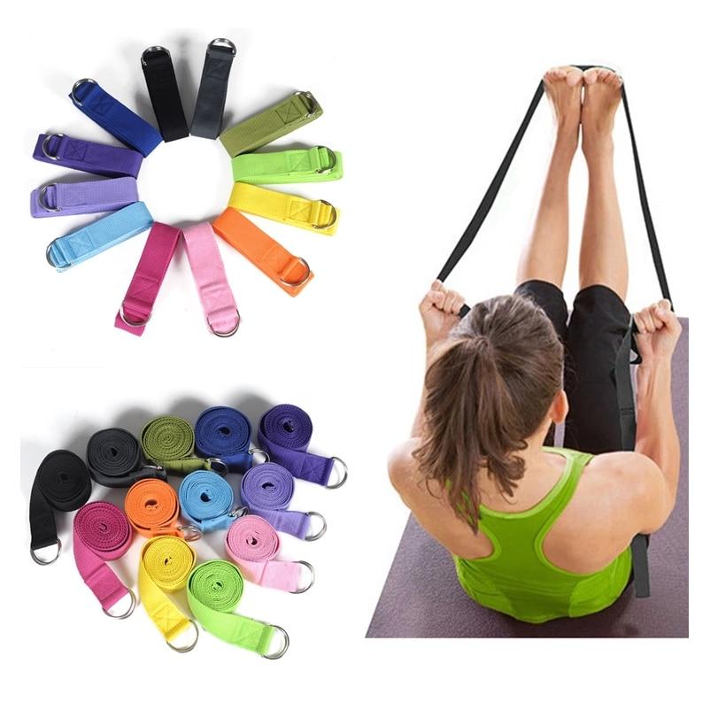 183CM Adjustable Yoga Belt D-Ring Gym Sport Stretch Strap Waist Leg Fitness Belt Resistance Fitness Bands